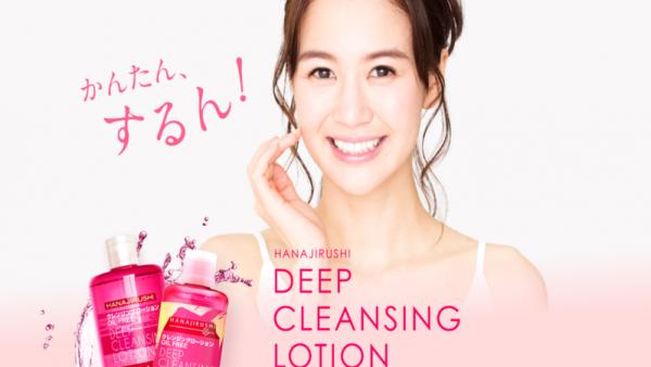 外資系コスメブランド様の日本市場でのブランド認知度を高めるご支援